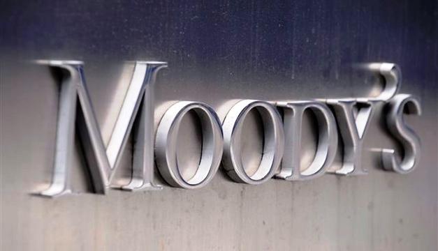"""Moody's rebaja la perspectiva de la deuda salvadoreña a """"negativa"""" y mantiene en """"estable"""" la perspectiva de Nicaragua"""